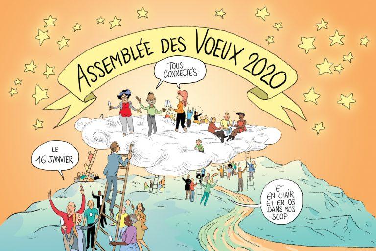 Invitation | Vœux Urscop 2020 | 16 janvier @Woopa (Vaulx-en-Velin – 69)